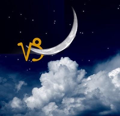 月星座 山羊座